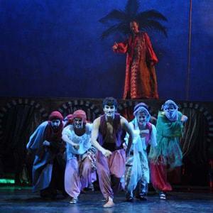 Aladino y la lámpara
